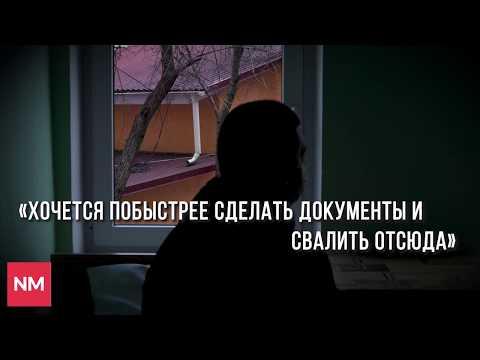История пациента с туберкулезом. Кишинев, Молдова