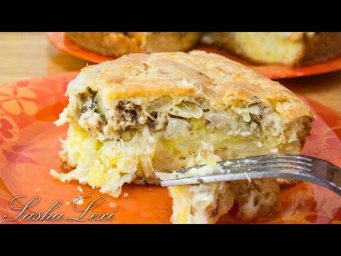 Заливной пирог с рыбой и картофелем. Быстро и вкусно. Рецепт.