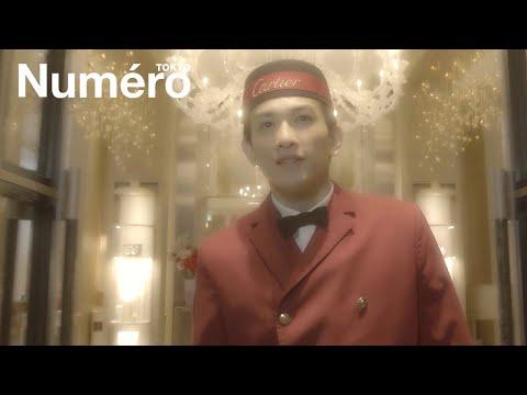 町田啓太がカルティエのページボーイに!-2020年ホリデーのスペシャルムービー|cartier-with-numero-tokyo