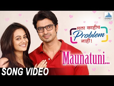 Maunatuni Song Video - Mala Kahich Problem Nahi | Marathi Romantic Songs 2017 | Spruha, Gashmeer