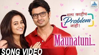 Maunatuni Song Mala Kahich Problem Nahi | Marathi Romantic Songs 2017 | Spruha, Gashmeer