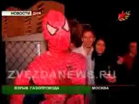 человек паук в москве \ Spider Man In Moscow )