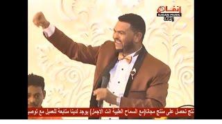 طلال الساتة انا في التمني حفل صالة الامل ببحرى 2016م