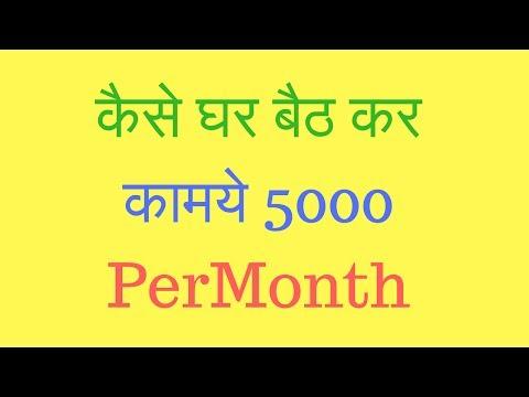 Earn 50k by freelance it jobs online #avraj speaks