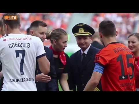 Екатеринбург встретил героев!