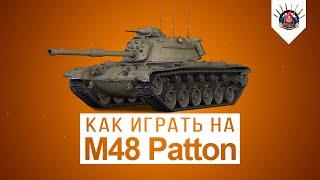 M48A1 Patton гайд /
