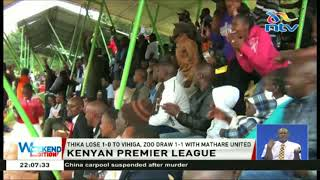 Thika united's relegation imminent relegation after 1-0 loss to Vihiga United