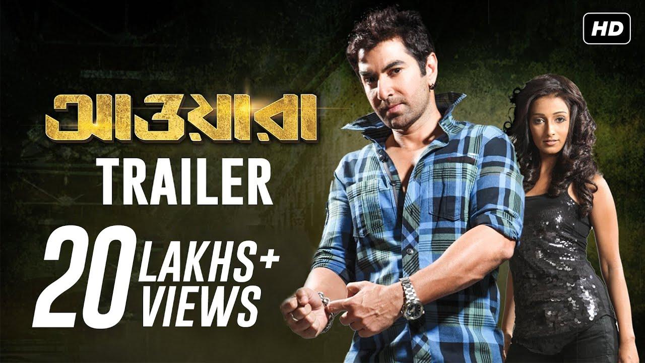 Tui je amar sei laila | pagla deewana (2015) | bengali movie hd.