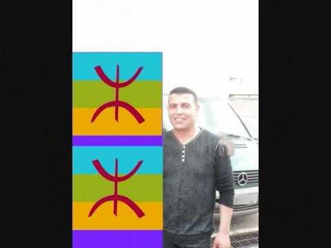 Mohamed Dahak el i