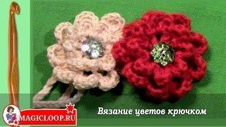 Вязание цветка крючком из двух розеток - Урок 39 How to crochet flower