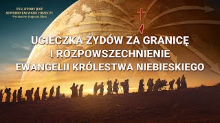 """Chrześcijański film dokumentalny """"Ten, który jest Suwerenem Wszechrzeczy"""" Klip filmowy (11) – Ucieczka Żydów za granicę i rozpowszechnienie ewangelii królestwa niebieskiego"""