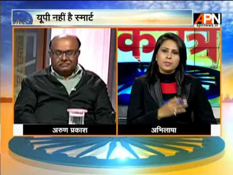 #LoktantraToday(2): No UP District In Smart City List: Is UP Not Smart Enough?