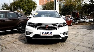 2018 Roewe RX5 18 models 20T two Drive Review