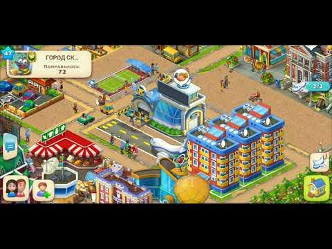 Обзор игры Township! Прохождение игры для Android&ios! Взлом игры township андроид Часть 204 #игра