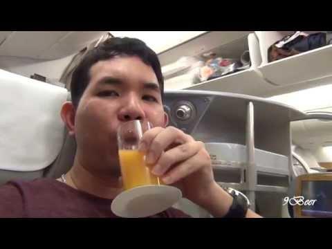 Emirates Business class A380 เอมิเรตชั้นธุรกิจ