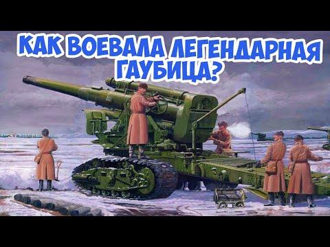 Как воевала Сталинская