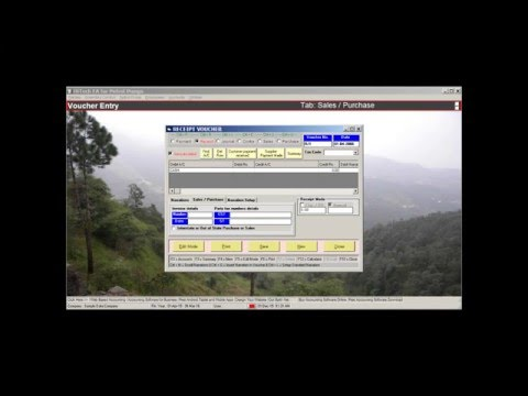 Petrol Pump Management Software Menu Screens Video