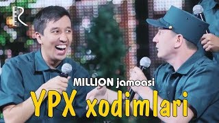 Million jamoasi - YPX xodimlari | Миллион жамоаси - ЙПХ ходимлари