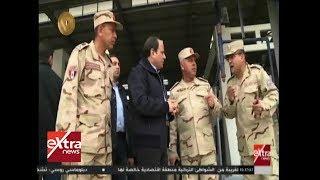 الرئيس عبد الفتاح السيسي يتفقد المشروعات التنموية بهضبة الجلالة Video