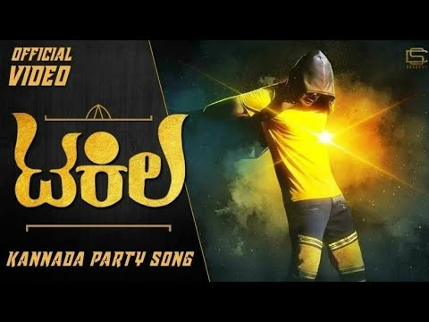 Chandan shetty | TEQUILA - Kannada Rapper chandan shetty new video song | HD. | 2017