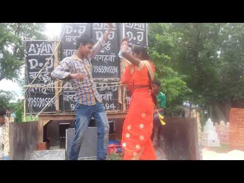super dance bhorey gopalgangj