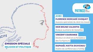 PAF – Patrice Carmouze and Friends – 11 octobre 2021
