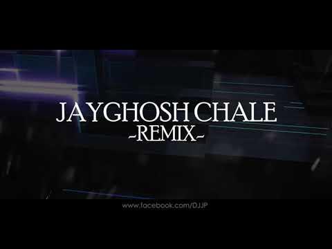 Jayghos chale tuja morya / Remix / DJ jp