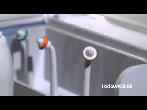 Ирригаторы Ру - огромный выбор зубных ирригаторов полости рта.