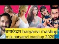 The Haryanvi Mashup  Haryanvi Mashup Mix  The Haryanvi Mashup  Sauru Mashup  Mp3 - Mp4 Download