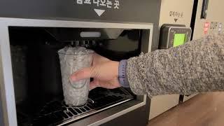 무인 카페 자판기 에그카페머신 아이스음료 뽑는 방법