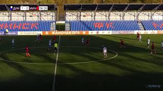 СДЮШОР Динамо — Минск | U-16