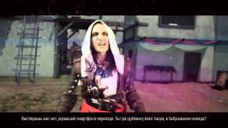 Великая Рэп Битва - Watch Dogs VS Assassin's Creed