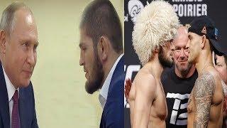 ПУТИН о поединке ХАБИБА с Порье на UFC 242 / У Хабиба тяжелая весогонка!