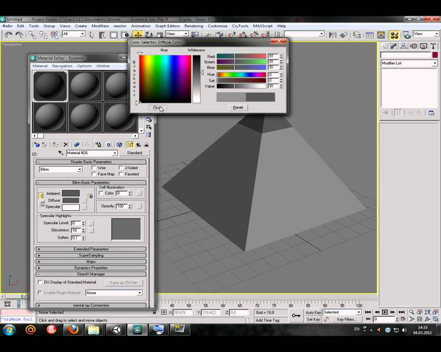 Multimaterial 3ds Max to Unity