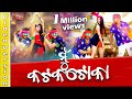 Mun Cuttack Toka || Odia New Music Video || Dussehra Special||Sandeep,Samayana,Akash|| Humane Sagar