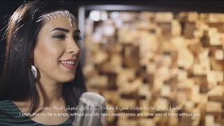Ae Dil Hai Mushkil (Oriental Cover by Lina Sleibi – لينا صليبي)