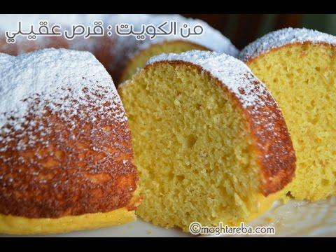 قرص عقيلي من المطبخ الكويتي Kuwaiti Gers Ogili