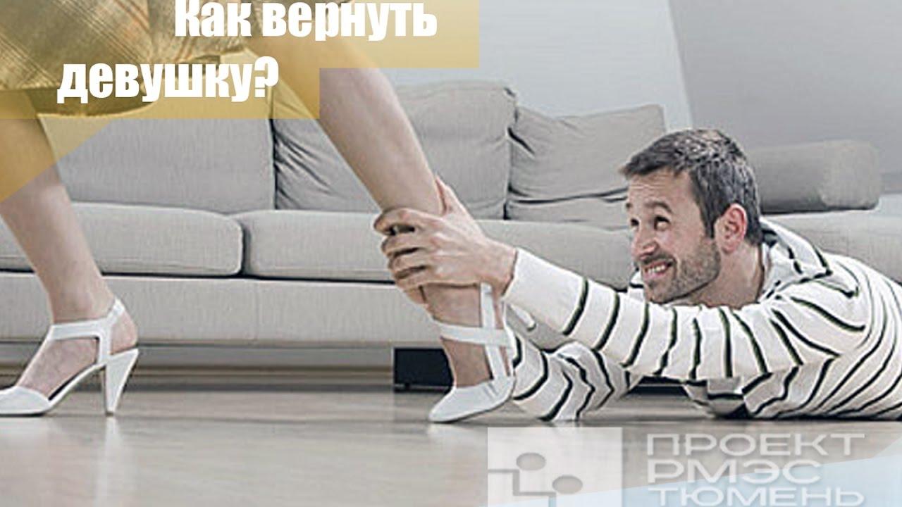 севастополь знакомства девушки add topic