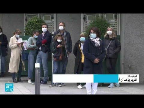 ...فيروس كورونا: 4 مليارات جرعة لقاحات أعطت حول العالم بش  - نشر قبل 23 ساعة