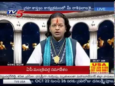 pavan guruji astrology