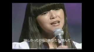 1981.6.5 リリース [V] 作詩:万里村ゆき子 作曲:小田啓義 編曲:萩...