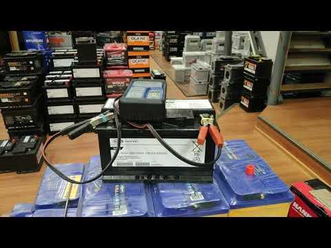 Аккумулятор GM 70ah 95519152