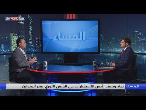 إيران.. أزمات داخلية وتصفية حسابات  - نشر قبل 2 ساعة