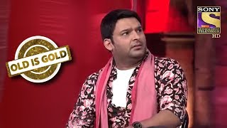 Kapil Opens A Hotel | Old Is Gold | Comedy Circus Ke Ajoobe