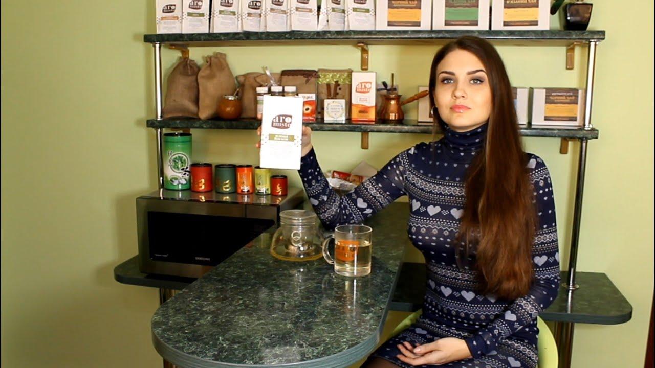 Чай, кофе, магазин чая и кофе от разных производителей, кофейного оборудования, посуды и аксессуаров. Здесь вы можете купить чай, кофе, шоколад.
