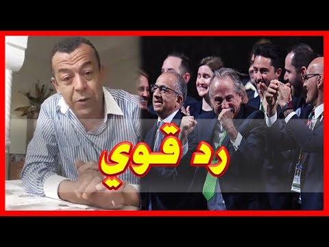 حميد عقاوي خرج طول و عرض ف السعودية بعد دعمها للملف الامريكي
