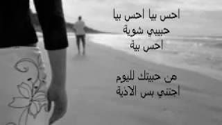 ع��� ا�����  م� ا����� ع�� Abas L'amir Men Bta3dt 3ni
