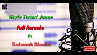 Hoyto Tomari Jonno karaoke | By Animesh Biswas | Song of Manna Dey