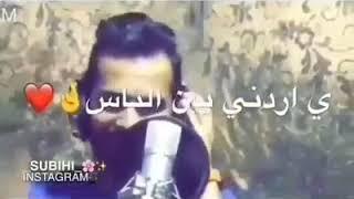 اجمل حالات واتس اب اغنية اردنية تخبل تجنن