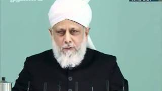 Urdu Friday khutba jumaa 13 Jan 2012, Seek Allah's forgiveness, Repent and seek His protection clip4